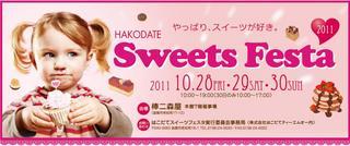 sweets-festa-2011.JPG